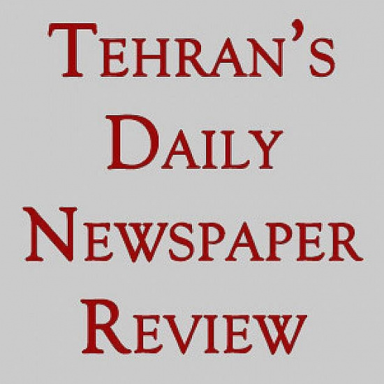 Tehran's newspapers on Tuesday 26th of Tir 1397; July 17th, 2018